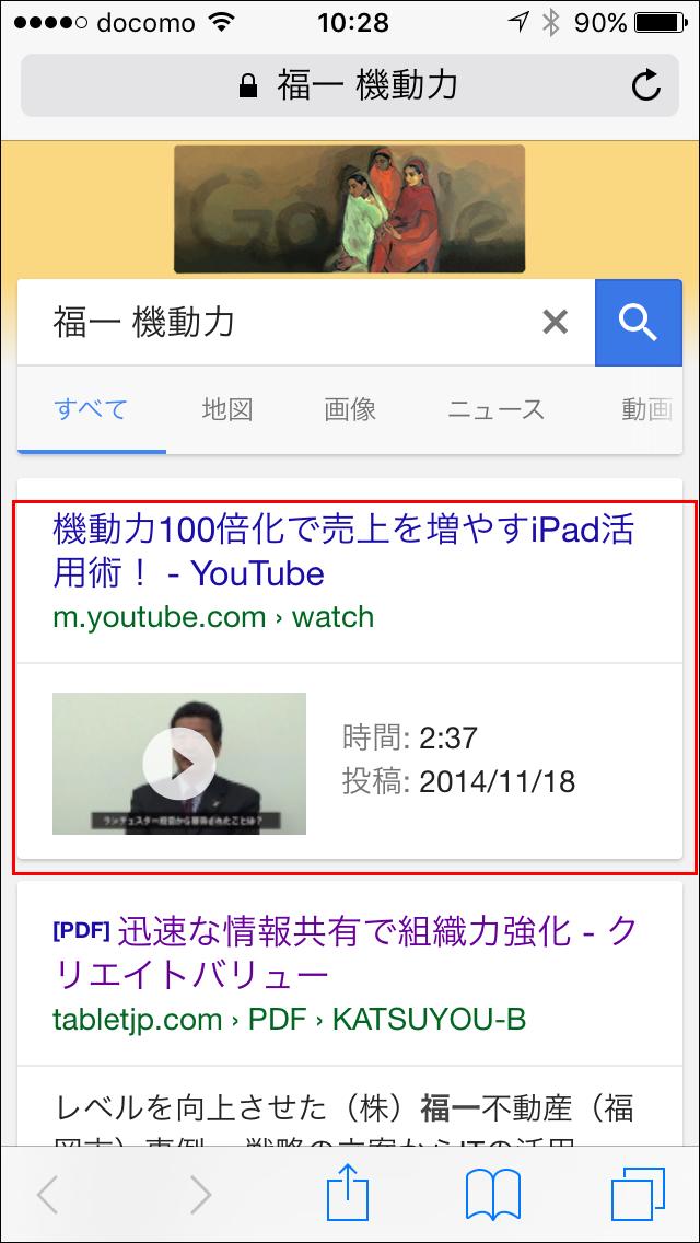 """YouTubeカード""/"